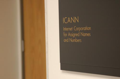 ICANN HQ